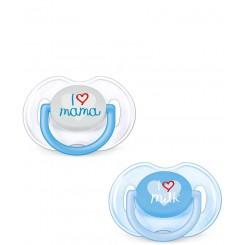 خريد اينترنتي سيسموني نوزاد پستانک دوتایی 0-6 ماه پسرانه مدل ماما فیلیپس اونت  Philips Avent - 1 نوزادی، نی نی لازم فروشگاه اینترنتی سیسمونی