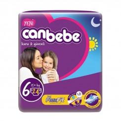 خريد اينترنتي سيسموني نوزاد پوشک نوزاد جان ب ب 15+ کیلوگرم (سایز6) Canbebe - 1 نوزادی، نی نی لازم فروشگاه اینترنتی سیسمونی