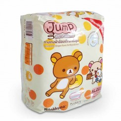خريد اينترنتي سيسموني نوزاد پوشک استخری کودک سایز Jump XL نوزادی، نی نی لازم فروشگاه اینترنتی سیسمونی