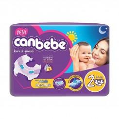 خريد اينترنتي سيسموني نوزاد پوشک نوزاد جان ب ب 3تا6 کیلوگرم (سایز2) Canbebe - 1 نوزادی، نی نی لازم فروشگاه اینترنتی سیسمونی
