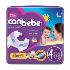 خريد اينترنتي سيسموني نوزاد پوشک نوزاد جان ب ب 9تا16 کیلوگرم (سایز 4+) Canbebe - 1 نوزادی، نی نی لازم فروشگاه اینترنتی سیسمونی