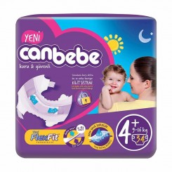 پوشک نوزاد جان ب ب 9تا16 کیلوگرم (سایز 4+) Canbebe