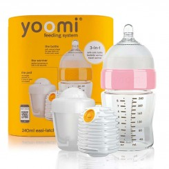 خريد اينترنتي سيسموني نوزاد ست شیشه شیر طلقی 240میل یومی گرم کننده و محافظ  Yoomi - 1 نوزادی، نی نی لازم فروشگاه اینترنتی سیسمونی