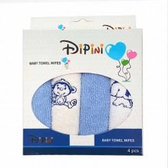 حوله دست و صورت نوزادی طرح فیل و میمون - آبی dipini