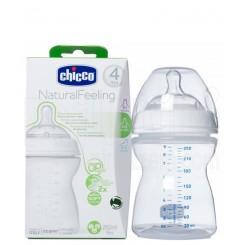 خريد اينترنتي سيسموني نوزاد شیشه شیر جریان قابل تنظیم Step Up New چیکو Chicco - 1 نوزادی، نی نی لازم فروشگاه اینترنتی سیسمونی