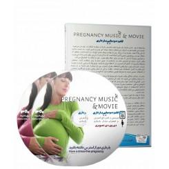دی وی دی فیلم و موسیقی بارداری