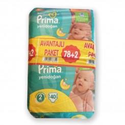 پمپرز ترک - پوشک نوزاد دوقلو سایز 2 پریما پمپرز pampers