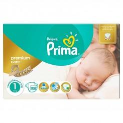 پمپرز پریما - پوشک ضدحساسیت پمپرز (سایز 1) Pampers