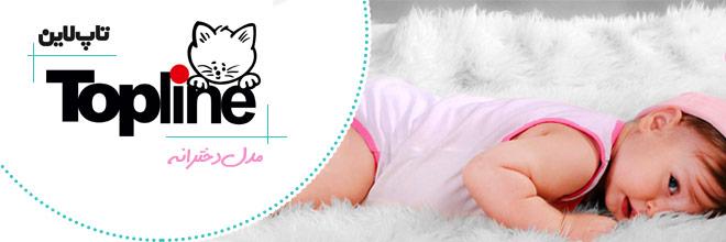 لباس نوزادی دخترانه تاپ لاین