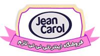 جین کارول