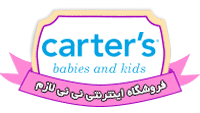کارترز