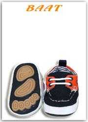 کفش کودک بت
