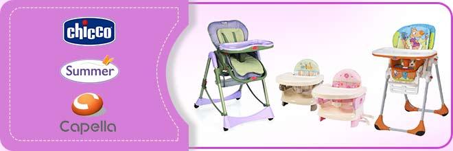 صندلی غذا خوری نوزاد