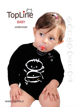 خرید لباس نوزادی تاپ لاین