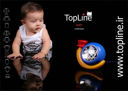 خرید اینترنتی لباس تاپ لاین