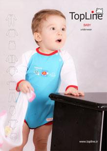 لباس نوزادی پسرانه