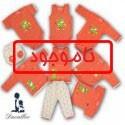 لباس نوزادی گلبهی دولو