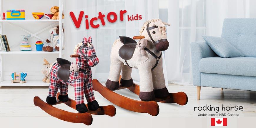 راکر اسب کودک ویکتوری کیدز