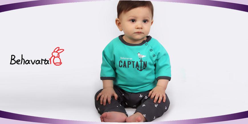 زیرپوش پسرانه طرح کاپیتان به آوران