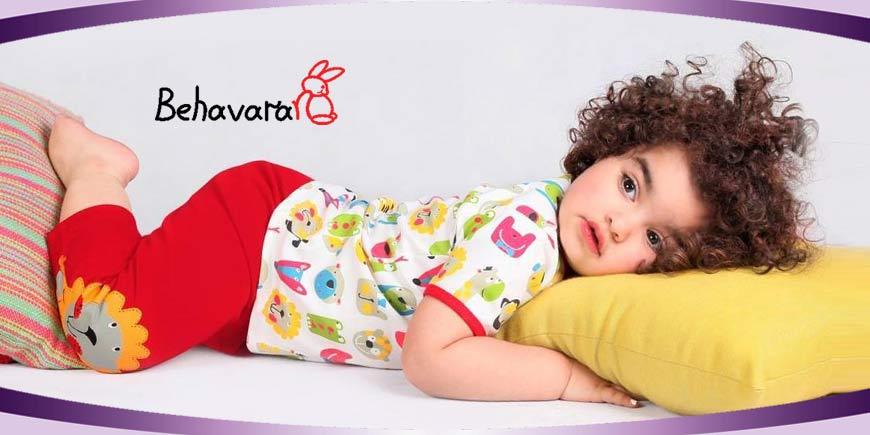 لباس نوزاد و کودک به آوران مدل شیر