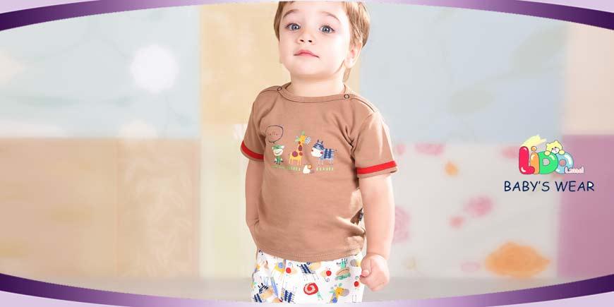 لباس توخونه ای کودک لیدولند
