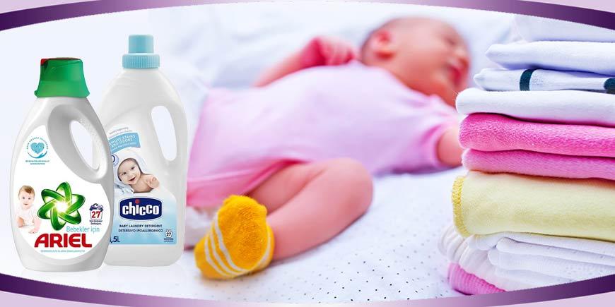 مایع شوینده لباس نوزاد دالین