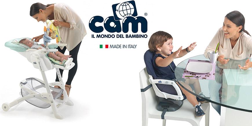 صندلی غذا کودک کم ایتالیا cam
