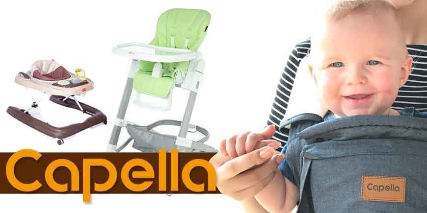 محصولات مراقبتی نوزاد و کودک کاپلا کره