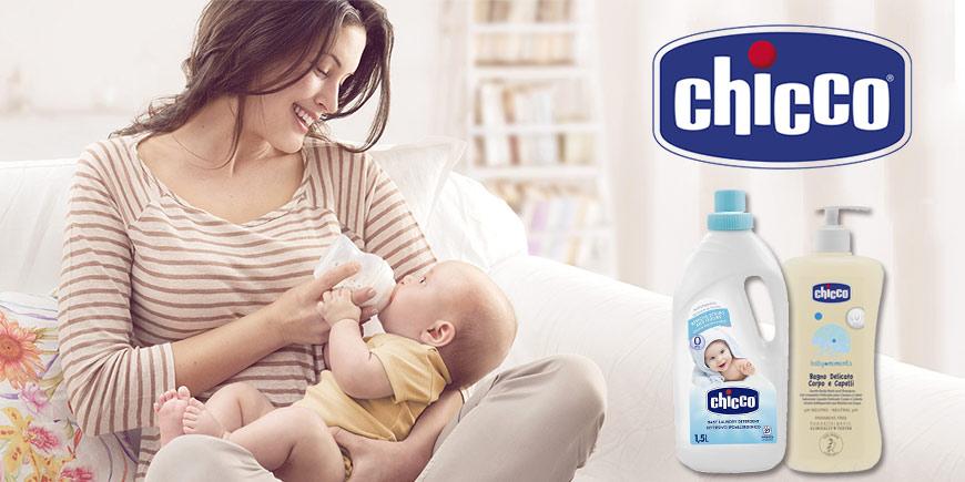 شیشه شیر مشابه سینه مادر چیکو chicco