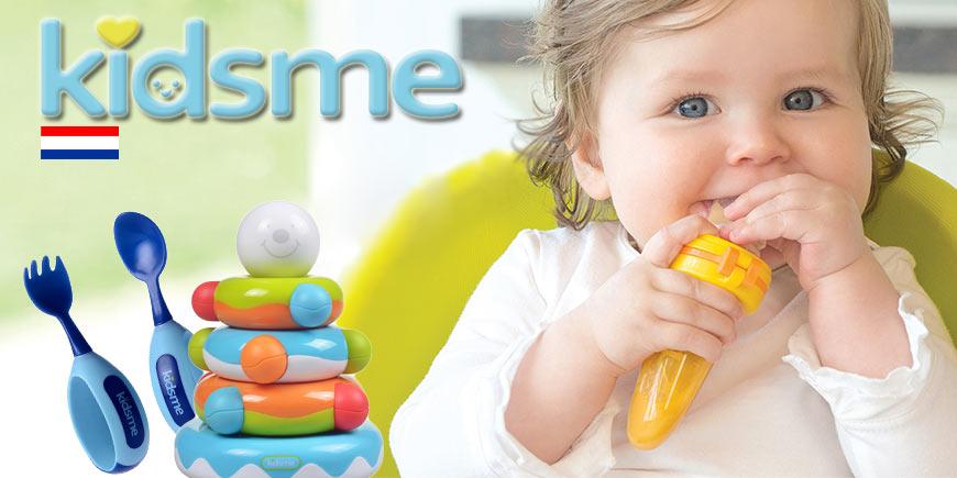 محصولات مراقبتی و غذاخوری کیدزمی Kidsme