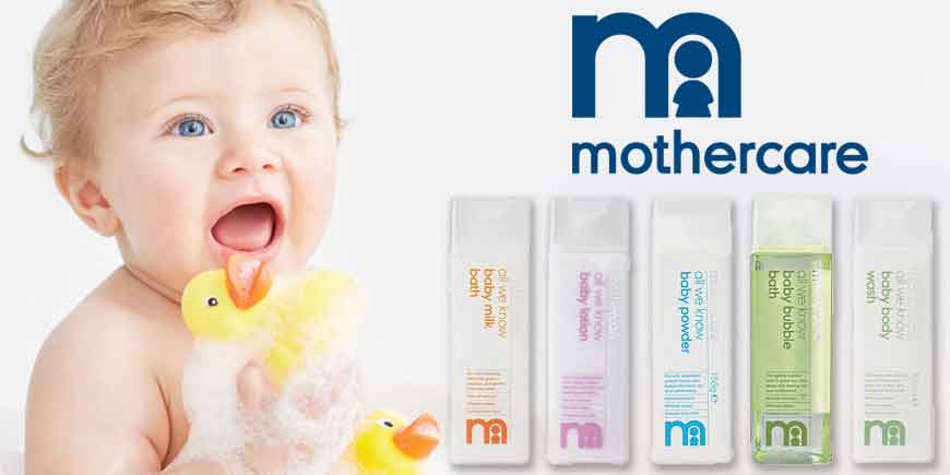 محصولات بهداشتی برند مادرکر انگلیس
