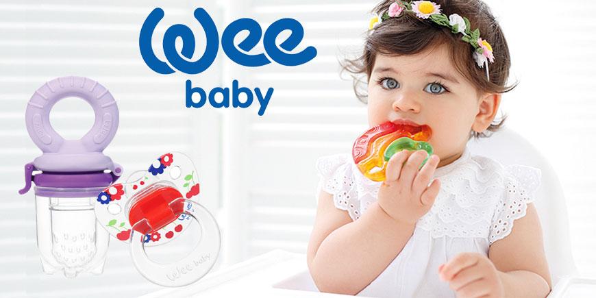 توری میوه خوری نوزاد وی wee