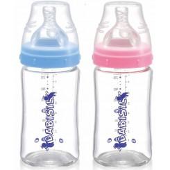 خريد اينترنتي سيسموني نوزاد شیشه شیر پیرکس 240 میل پهن بیبی سیل Babisil نوزادی، نی نی لازم فروشگاه اینترنتی سیسمونی