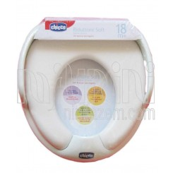 خريد اينترنتي سيسموني نوزاد تبدیل توالت فرنگی کودک چیکو Chicco نوزادی، نی نی لازم فروشگاه اینترنتی سیسمونی