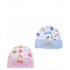 خريد اينترنتي سيسموني نوزاد کلاه جوجه لاکی بی بی Lucky baby نوزادی، نی نی لازم فروشگاه اینترنتی سیسمونی