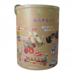 خريد اينترنتي سيسموني نوزاد لگو چوبی اسباب بازی گلدن کی  Goldenkey نوزادی، نی نی لازم فروشگاه اینترنتی سیسمونی